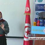 هاشمي الوزير: دواء كورونا موجود ومعهد باستور بفرنسا يمتنع عن ذكر اسمه