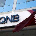 بنك قطر الوطني يسعى لشراء ثلث رأس مال الشركة التونسية للبنك