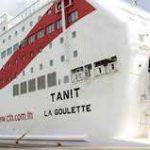 الشركة التونسية للملاحة: إلغاء رحلة تونس جنوة على متن سفينة ''تانيت''