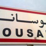 مستشفى فوسانة: عائلة تقتحم بيت الاموات وتُخرج جثة بالقوة