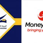 """البريد التونسي يعلن عن توقيع اتفاقية شراكة جديدة مع """"MoneyGram"""""""