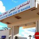محمد صيود: إجبار الاطارات الطبية وأعوان الصحّة بالمهدية على العمل رغم إصابتهم بكورونا