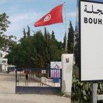 بوحجلة /القيروان: إيقاف الدروس بعدد من المؤسسات التربوية