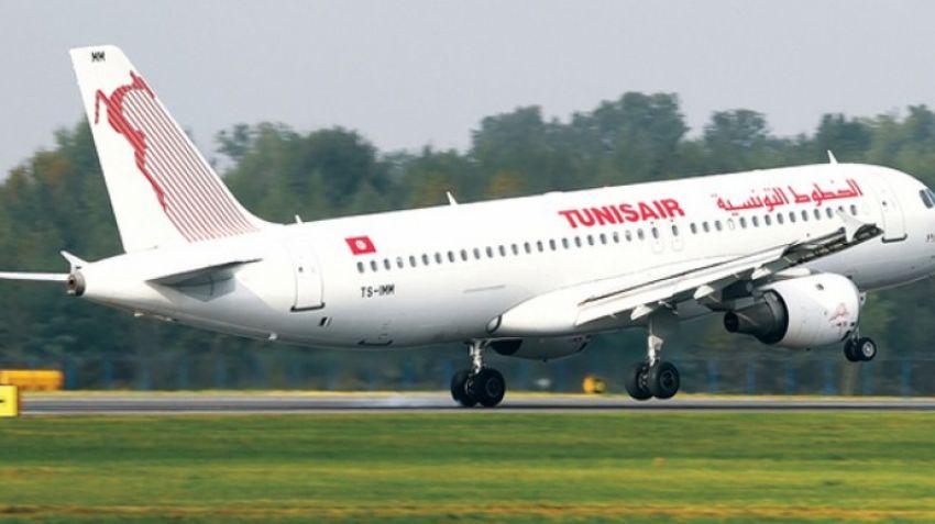 منها تصريح على الشرف: اجراءات خاصة للوافدين لتونس من الدول المُصنفة حمراء