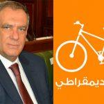 """""""التيار"""" يُطالب بمحاسبة أمنيين حاصروا محكمة بن عروس"""