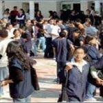 مندوب التربيةبالقصرين: 10 إصابات بكورونا في صفوف التلاميذ والاطار التربوي