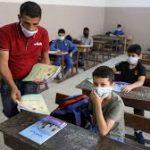 وزارة التربية: 1064 إصابة بكورونا في المؤسسات التربوية