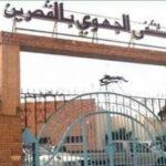 مدير الصحة بالقصرين: المستشفى الجهوي تجاوز طاقة استيعابه القصوى