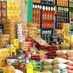 رغم تشكيات المواطنين: مدير التجارة بأريانة يؤكّد توفر كل المواد الإستهلاكية