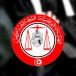 هيئة المحامين تُعلن عن سلسلة تحركات احتجاجية وطنية ودولية