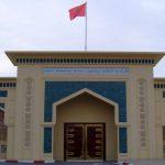 كلية الطب بتونس تتحصّل على شهادة اعتماد من الهيئة العالمية لعمداء كلية الطب