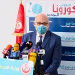 وزير الصحة: الوضح الوبائي حرج والحجر الصحي سيصبح مُوجها