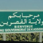 ولاية القصرين: إجراءات وقائية جديدة ضدّ كورونا بـ7 معتمديات
