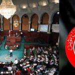 هيئة المحامين تُطالب النواب بعدم المصادقة على تنقيح المرسوم 116