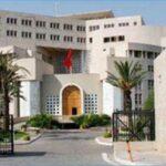 تونس تُدين عملية نيس الإرهابية وتُحذّر من توظيف المقدسات والأديان ايديولوجيا وسياسيا