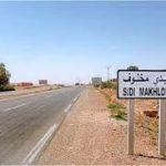جامعة البلديات تُقاضي كاتب عام بلدية سيدي مخلوف