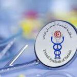 نقابة أطباء الأسنان تدعو لفرض حجر صحي شامل وإعلان حالة طوارئ صحيّة