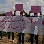 وصفوا الوضع بالخطير: مُحتجون يُطالبون باستكمال أشغال مستشفى سبيطلة /صور
