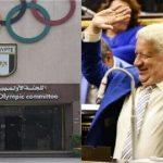 اللجنة الأولمبية الدولية تُؤيّد قرار عزل مرتضى منصور