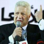 مرتضى منصور: لأول مرّة في التاريخ فريق بلا رئيس وبلا لائحة وبلا قناة