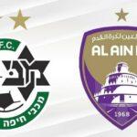 شراكة بين فريق العين الإماراتي ومكابي حيفا