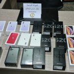 الديوانة: إحباط تهريب هواتف من قبل عونين بشركة خدمات في مطار تونس قرطاج