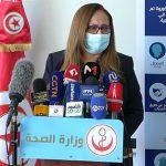 بن علية: لقاح كورونا سيُوفر مناعة جماعية لـ80 % من التونسيين