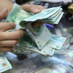 مشروع قانون المالية 2021: الحكومة تقترح التخفيض في قيمة الأموال المتداولة نقدا