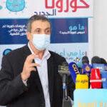 بن صالح:  هذا الأسبوع سنتجاوز 1100 وفاة و50 ألف إصابة بكورونا والحجر الصحي الشامل مستبعد