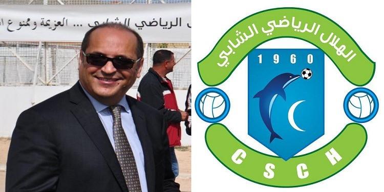 لن تشارك في البطولة: الجامعة تعلّق نشاط جمعية هلال الشابة