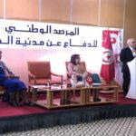مرصد الدفاع عن مدنية الدولة يطالب رئاسة الحكومة بغلق فرع تونس لاتحاد العلماء المسلمين