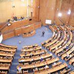 تركيبة مكتب المجلس واللجان التشريعية والخاصة