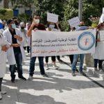 بعد تنفيذ اضراب بيومين: الممرّضون في اعتصام ببهو وزارة الصحة