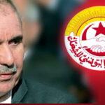 اتحاد الشغل يُطالب الحكومة بدعم المستشفيات وتشديد الرقابة على المصحات الخاصة