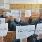 القصرين: أعوان وإطارات العدلية في إضراب مفتوح