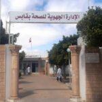 ادارة الصحّة بقابس: وفاة و43 إصابة جديدة بكورونا