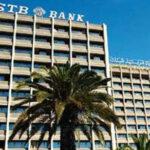 في سابقة من نوعها : موظفو الشركة التونسية للبنك يسحبون الثقة من النقابة الأساسية