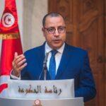 المشيشي وخبراء الاقتصاد والتفليس المحتوم للاقتصاد التونسي