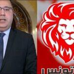 قلب تونس: لم نستعمل مشروع قانون الميزانية التكميلية لابتزازالحكومة