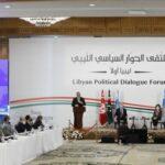 عضو بمجلس النواب الليبي: سنُطالب بإيقاف ملتقى الحوار حتى التحقيق في شبهات تلقي مشاركين فيه رشاوى