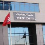 محكمة المحاسبات: إصدار أحكام ضد 107 قائمات شاركت في تشريعية 2019