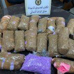 الديوانة: إحباط تهريب 1045غراما من الكوكايين و25 ألف حبّة اكستازي /صور