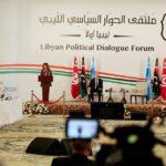الحوار الليبي في تونس: أبرز المرشحين للمناصب السيادية الكبرى