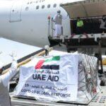 الإمارات تُرسل لتونس طائرتين مُحمّلتين بمساعدات طبية