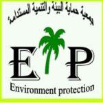 جمعية البيئة والتنمية تُلوّح بمقاضاة شركة لرسكلة نفايات مستوردة
