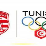 اللجنة الأولمبية تردّ على الناطق الرسمي للافريقي