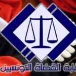 ينتهي اليوم وتواصل لـ5 ايام: نقابة القضاة تعلن التمديد في الاضراب