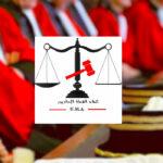 """اتحاد القضاة الاداريين: اجراءات المشيشي لا تتسم بالجدية والواقعية وصمت سعيّد """"مريب"""""""