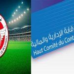بعد تعهّدها بملّف جامعة كرة القدم: الهيئة العليا للرقابة الإدارية والمالية توضّح