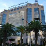 اتحاد الشغل: ادارة البنك التونسي الكويتي اتخذت قرارا ببيع مقره الاجتماعي وعقارات الفروع